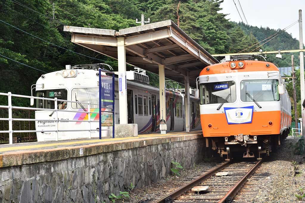 アルピコ電鉄